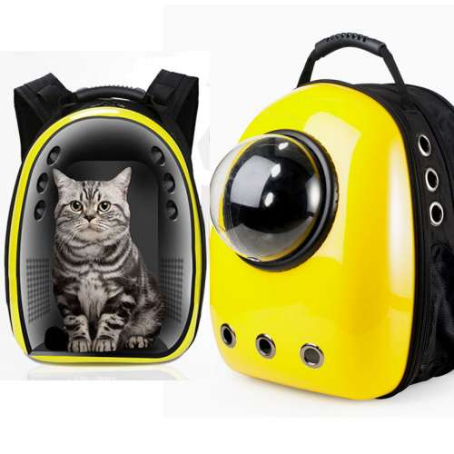 """Рюкзак переноска для животных """"Желтый"""""""