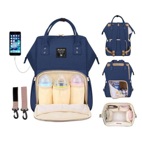 """Сумка-рюкзак для мамы """"Синий"""""""