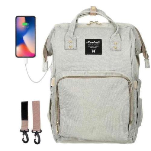 """Сумка-рюкзак для мамы """"Серый"""""""
